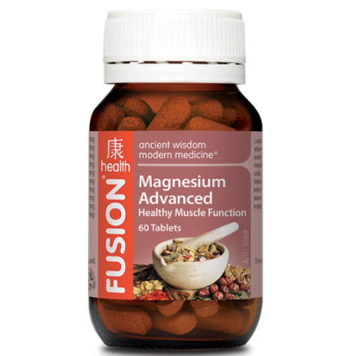 MAGNESIUM ADVANCED TABLETS