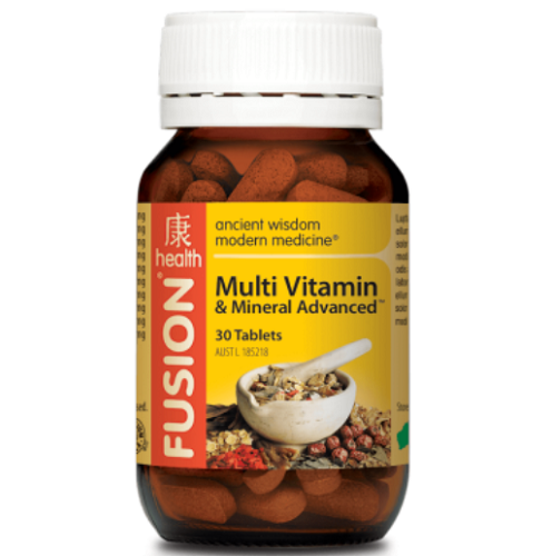 MULTI VITAMIN AND MINERAL ADVANCED